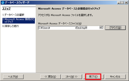 basereadaccess03.png