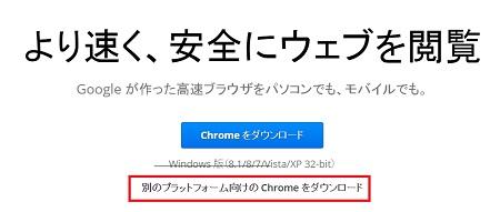 chrome64bit02.jpg