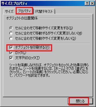excel2007zunoprt02.jpg