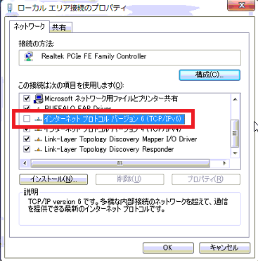 ipv6sufic02.png