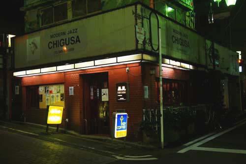 ジャズ喫茶店10