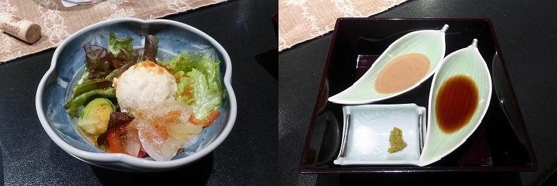 1/15 dinner-10