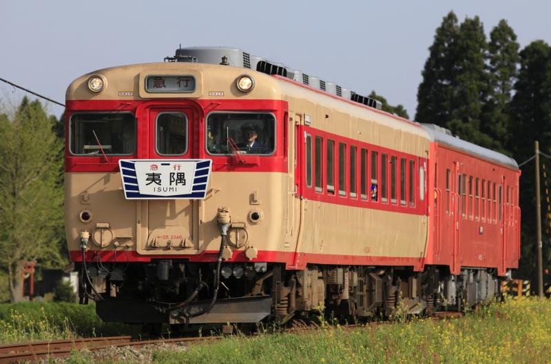 4/18 isumi-2