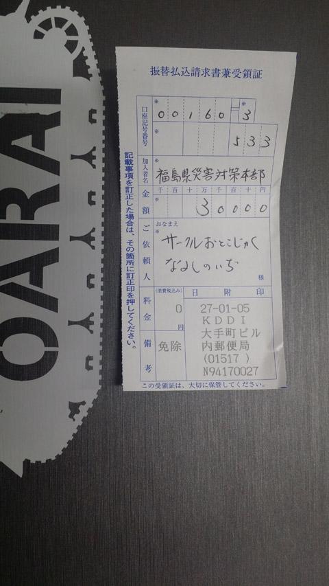 20150107_162156.jpg
