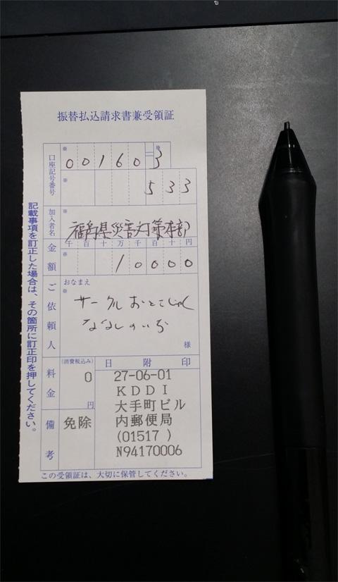20150601_101740.jpg
