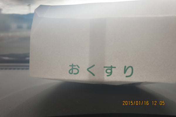 151bh20150116_00.jpg