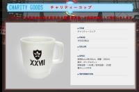 goods3.jpg
