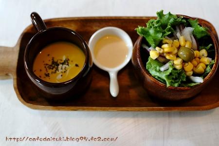 CAFE De LAFET◇ランチのサラダ