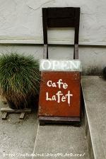 CAFE De LAFET◇看板
