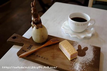 CAFE De LAFET◇ランチデザート(いちごのミルフィーユ)