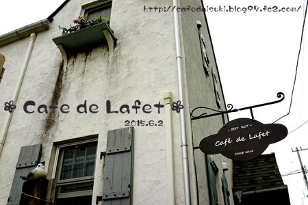 CAFE De LAFET◇外観