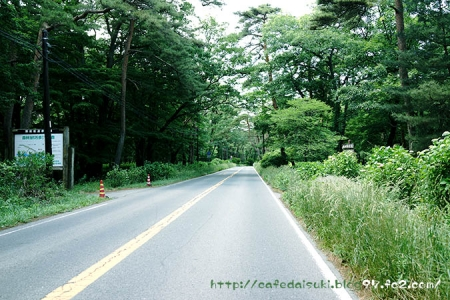 那須街道◇栃木県那須町