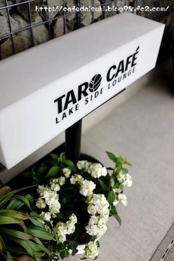 TARO CAFE◇店外