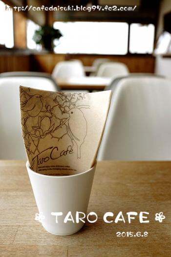 TARO CAFE◇看板