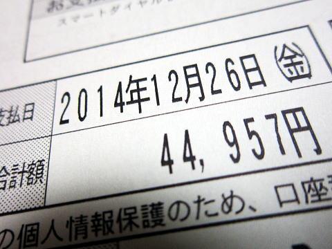 AIMG_4937.jpg