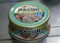 ホタテ水煮缶