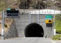 金精峠トンネル