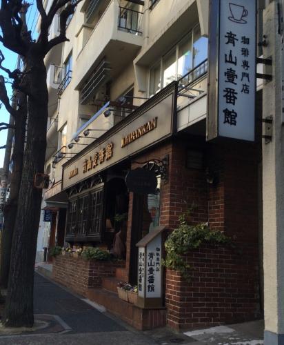 青山壹番館