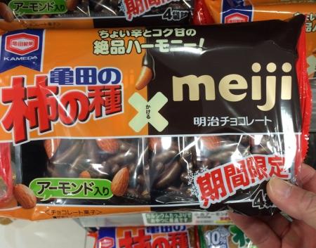 柿ピーの亜種