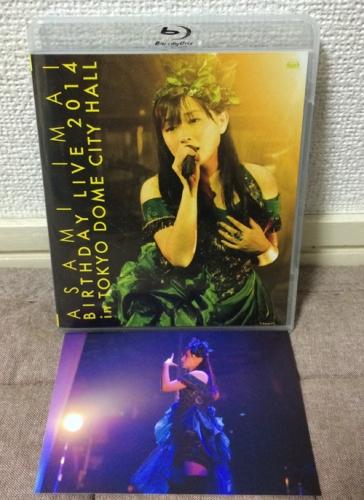 今井麻美 Birthday Live 2014 in TOKYO DOME CITY HALL