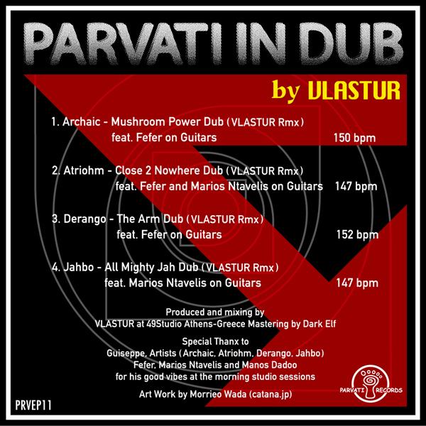 PARVATI-IN-DUB-back-master.jpg
