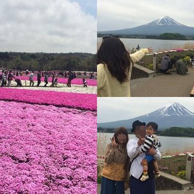 富士山と芝桜となつき達