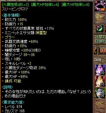 20150120002546b37.jpg