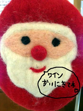 IMG_6231+.jpg
