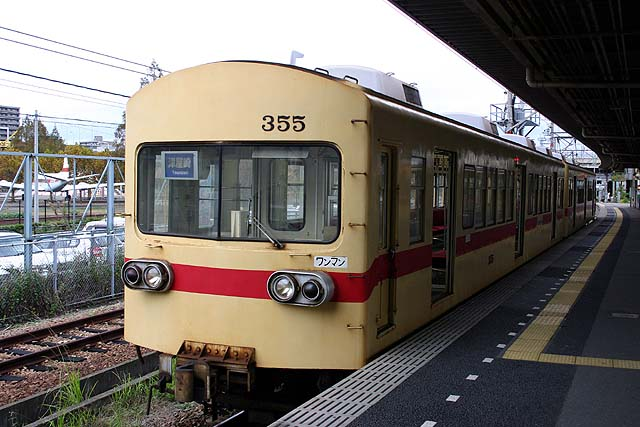 a-IMG_3000.jpg