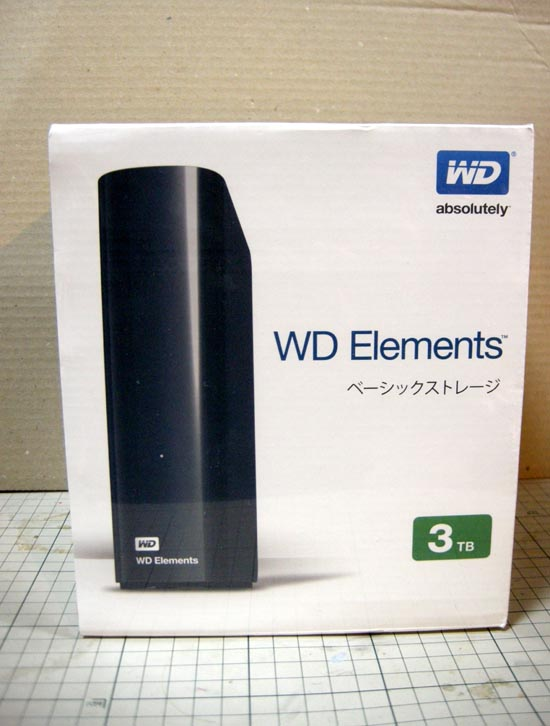wd-DSCN5163.jpg