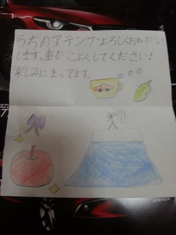 20150519_161115.jpg