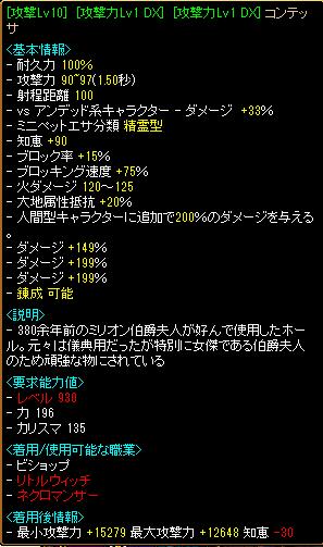 6_20150228233510d1b.png