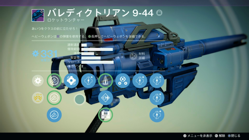 Destiny_20150601233259.jpg