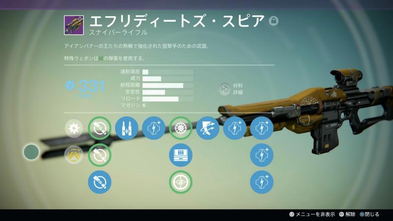 Destiny_20150601234054.jpg