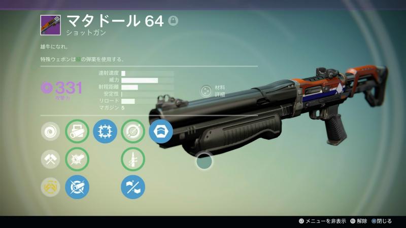 Destiny_20150601235242.jpg