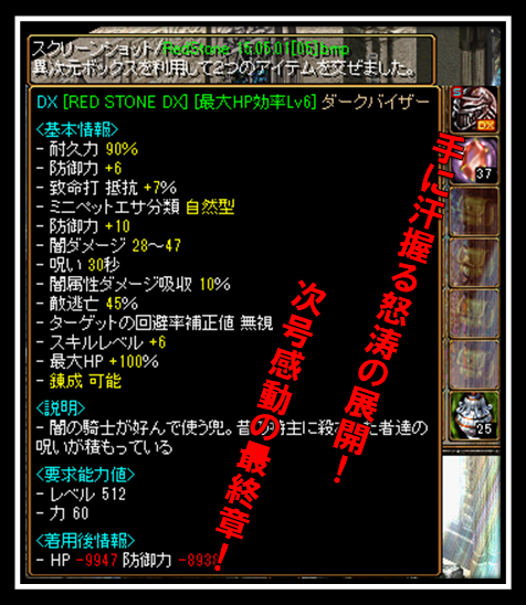 b2_20150506002637388.png