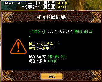 g1_20150209223228ec2.png