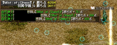 g2_20150317212523f00.jpg