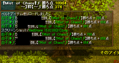 g4_20150209223233802.png