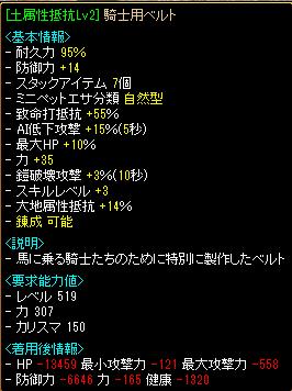 i2_20150404221951017.png