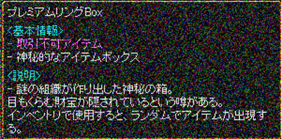 p2_20150628063627143.png