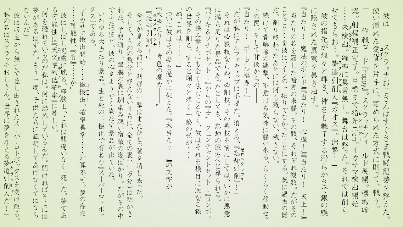 s3_201502210024256d6.png