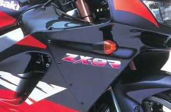 Kawasaki ZX9R 96 3