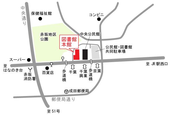 成田市立図書館図書館のとなりの中央公民館前に200台分