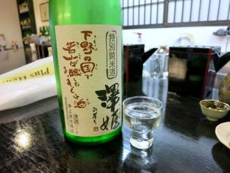 14-12-12 酒澤
