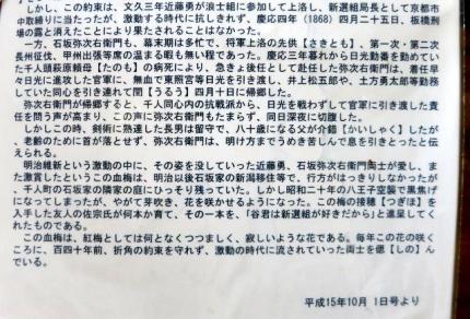 14-12-14 品歴史2