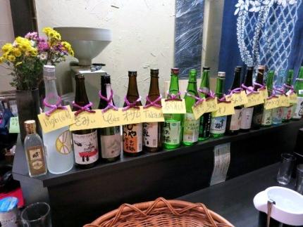 14-12-17多摩 酒