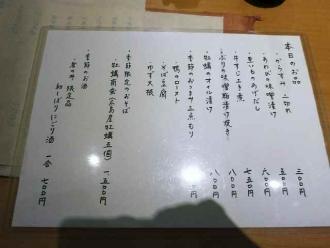 14-12-26 品本日