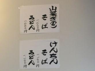 14-12-27 品きんこ