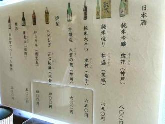 14-12-27 品酒